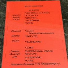 Гостевой Дом Экспо на Кутузовском городской автобус