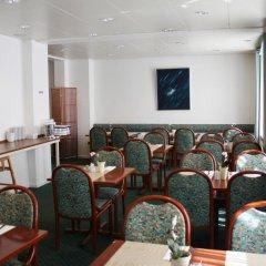 Отель City Hotel Nebo Дания, Копенгаген - - забронировать отель City Hotel Nebo, цены и фото номеров питание фото 3