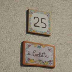 Отель B&B Carlotta Италия, Болонья - отзывы, цены и фото номеров - забронировать отель B&B Carlotta онлайн парковка