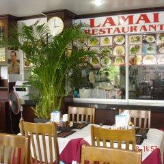 Апартаменты Lamai Apartment развлечения