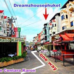 Отель Dreamz House Boutique городской автобус