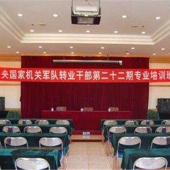 Beijing Jun An Hotel питание фото 3