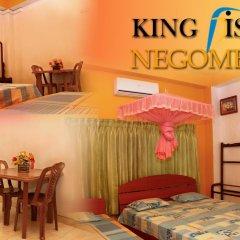Отель King Fish Guest House детские мероприятия