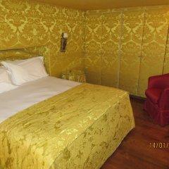 Отель BDB Flats by the Spanish Steps II комната для гостей фото 3