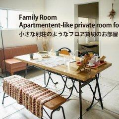 Отель Travelers House on the ROUTE Нагасаки в номере фото 2