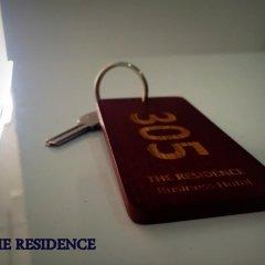 Отель The Residence с домашними животными