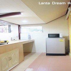 Апартаменты Lanta Dream House Apartment Ланта удобства в номере фото 2