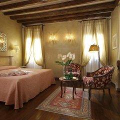 Hotel Bisanzio 4* Стандартный номер с различными типами кроватей фото 2