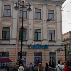 Апартаменты FlatStar Невский 27