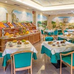 Colonna Hotel питание