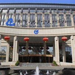 Zhongfei Grand Sky Light Hotel фото 3