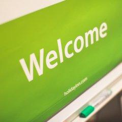 Отель Holiday Inn Southampton Великобритания, Саутгемптон - отзывы, цены и фото номеров - забронировать отель Holiday Inn Southampton онлайн интерьер отеля