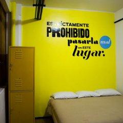 Hostel Mundo Joven Catedral Стандартный номер фото 5