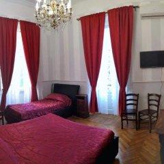 Отель Vatican Templa Deum Номер Делюкс с различными типами кроватей