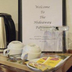 Отель Hideaway Guest House And Bar удобства в номере фото 2