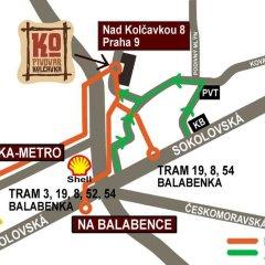 Отель Hotelové pokoje Kolcavka городской автобус