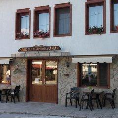 Отель Guest house Lily Болгария, Ардино - отзывы, цены и фото номеров - забронировать отель Guest house Lily онлайн питание фото 3