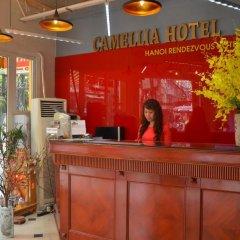 Отель Camellia 4 3* Улучшенный номер фото 6