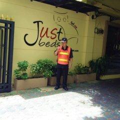 Отель JUSTBEDS Бангкок парковка