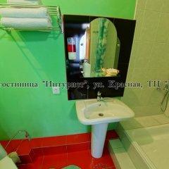 Гостиница Императрица Номер Комфорт с разными типами кроватей фото 30