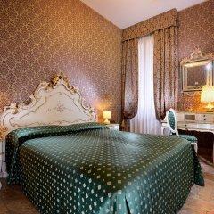Hotel Canaletto комната для гостей фото 3