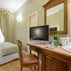 Hotel Gambrinus 4* Стандартный номер разные типы кроватей фото 2