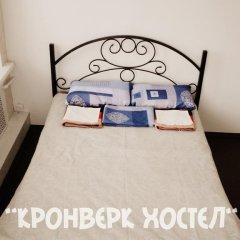 Гостиница Kronverk Стандартный номер с различными типами кроватей фото 15
