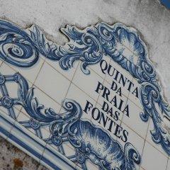 Отель Quinta Da Praia Das Fontes спортивное сооружение