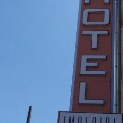 Hotel Imperial фото 30
