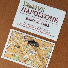 Отель Domus Napoleone интерьер отеля