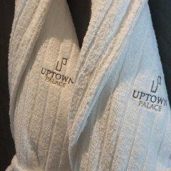 Отель Uptown Palace 4* Стандартный номер с различными типами кроватей фото 9