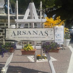 Отель Arsanas Apatrments фото 5