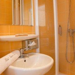 Hotel du Nord et de l'Est 3* Стандартный номер с различными типами кроватей фото 9