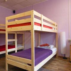 Vysshaya Liga Hostel Санкт-Петербург детские мероприятия