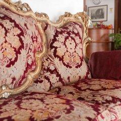 Отель Antico Acquedotto удобства в номере фото 2