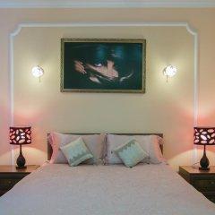 Мини-Отель Юность 3* Номер категории Эконом фото 2