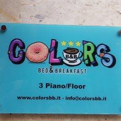 Отель Colors B&B Италия, Палермо - отзывы, цены и фото номеров - забронировать отель Colors B&B онлайн бассейн