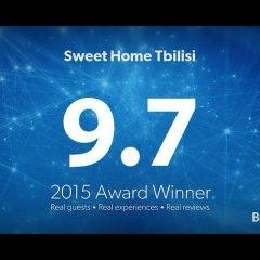 Отель Sweet Home Tbilisi спортивное сооружение