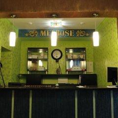 MelRose Hotel 3* Стандартный номер 2 отдельными кровати фото 16