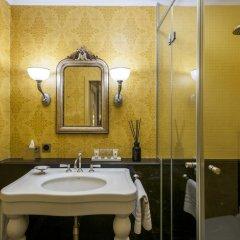 Grand Hotel Les Trois Rois 5* Стандартный номер с различными типами кроватей фото 3