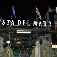 Апартаменты Natalia Apartment in Vista Del Mar 2 Свети Влас питание