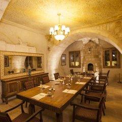 Отель Kayakapi Premium Caves - Cappadocia