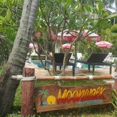 Отель Moonwalk Lanta Resort Ланта детские мероприятия фото 2