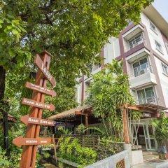 Отель The Loft Resort Bangkok детские мероприятия