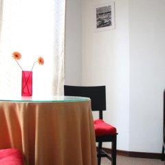 Отель Pension Las Rias Улучшенный номер с различными типами кроватей фото 3