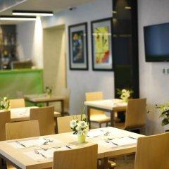 Отель Argo Сербия, Белград - 2 отзыва об отеле, цены и фото номеров - забронировать отель Argo онлайн гостиничный бар
