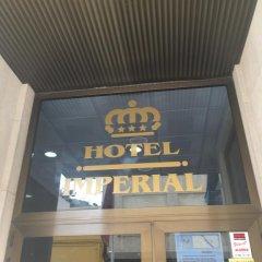 Отель Imperial банкомат