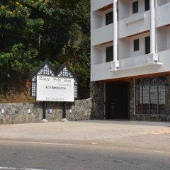 Отель Yoho River Side Inn парковка