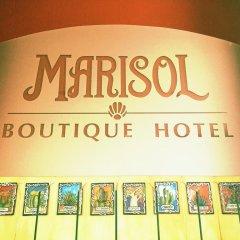 Marisol Boutique Hotel интерьер отеля