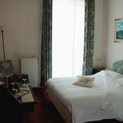 Отель Zodiacus 2* Номер категории Эконом фото 2